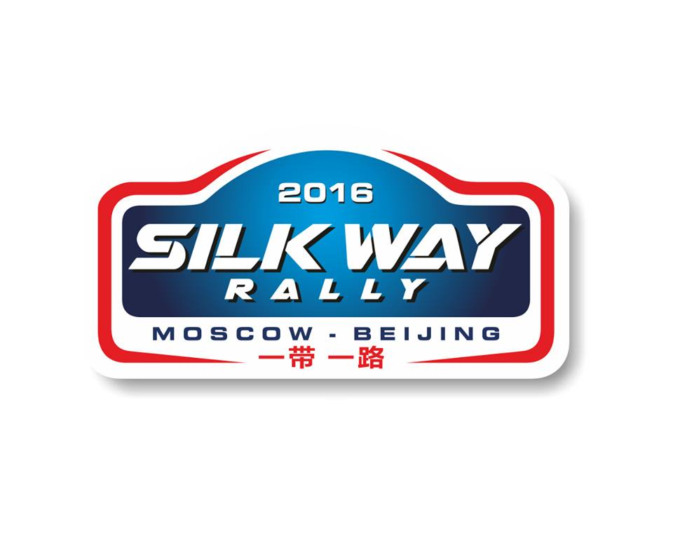 Logo of Silk Way Rally